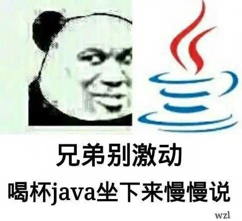 到底谁最牛?600多种语言中,Java独占鳌头