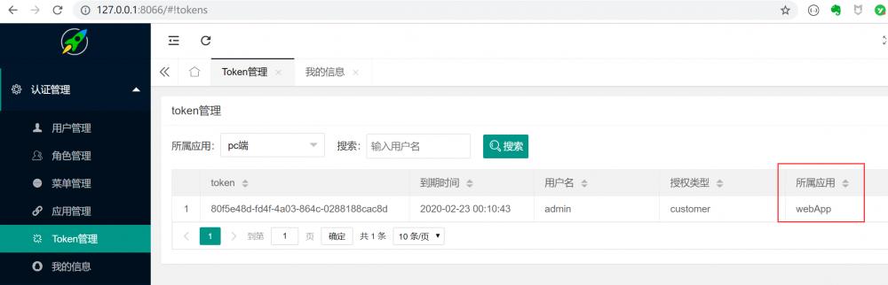 zlt-mp v3.4.0 发布,基于 Spring Cloud Alibaba 的微服务平台