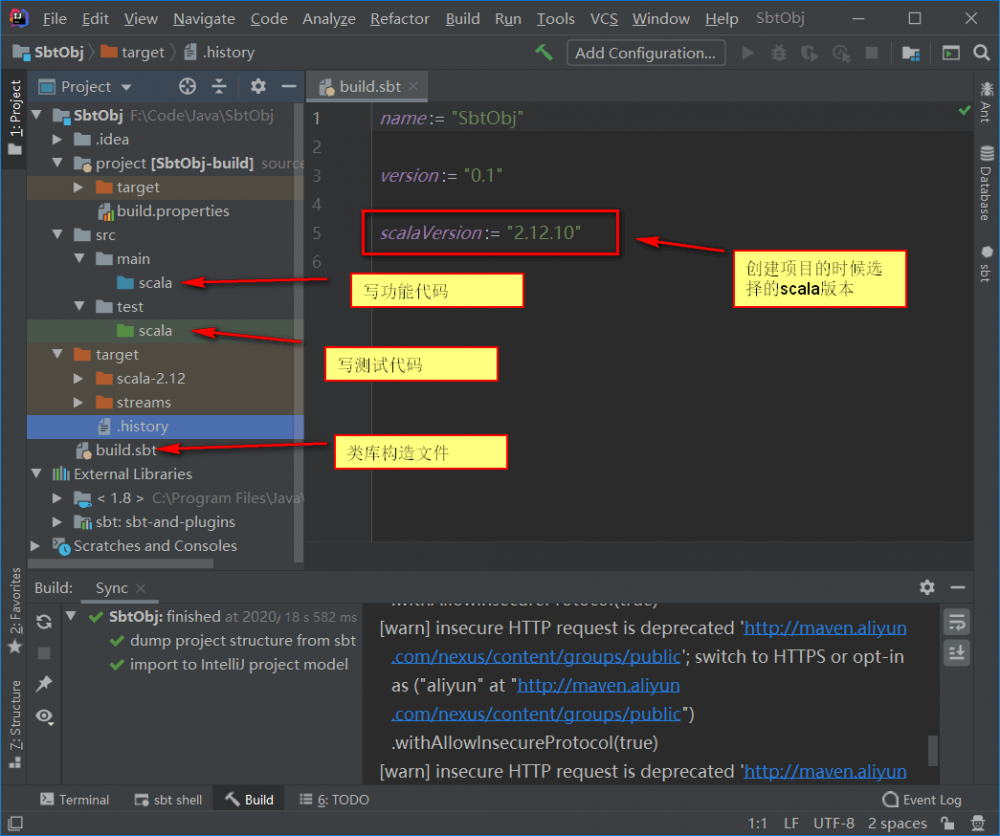 Intellij IDEA使用教程