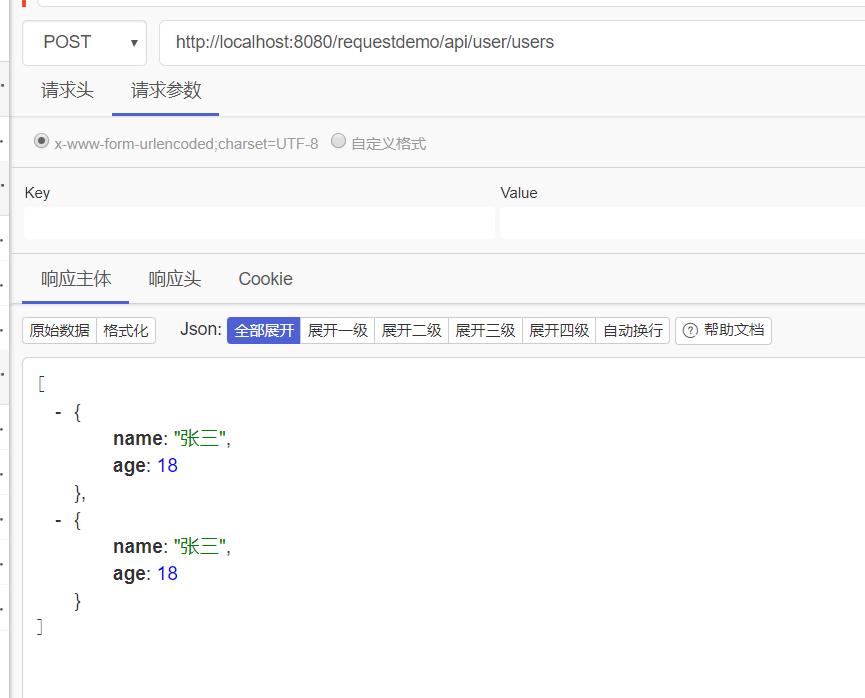 探究Spring Boot中的接收参数问题与客户端发送请求传递数据