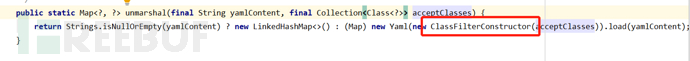 Apache ShardingShpere(CVE-2020-1947)漏洞分析