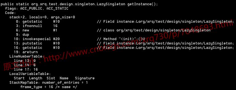 Java Volatile关键字实现原理过程解析