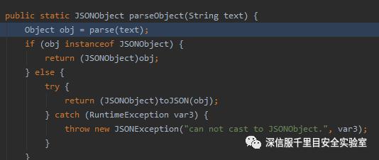 Fastjson caucho-quercus远程代码执行漏洞