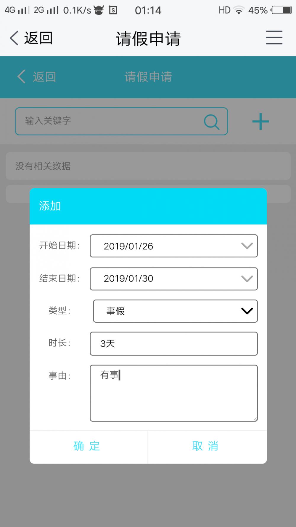 springcloud vue.js 微服务分布式 activiti工作流 前后分离 集成代码生成器 shiro权限