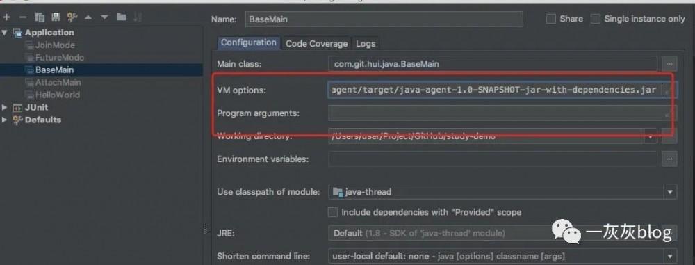 IDEA + maven 零基础构建 java agent 项目