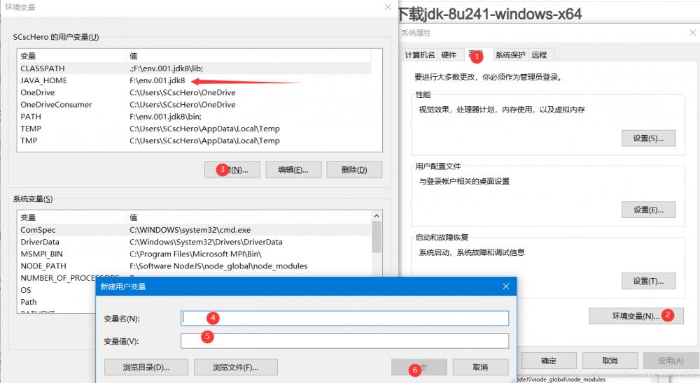 """完美解决MSSQL安装问题""""Polybase要求安装Oracle JRE 7更新51(64位)""""方案"""