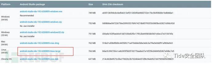 【移动安全】Ubuntu分析环境搭建