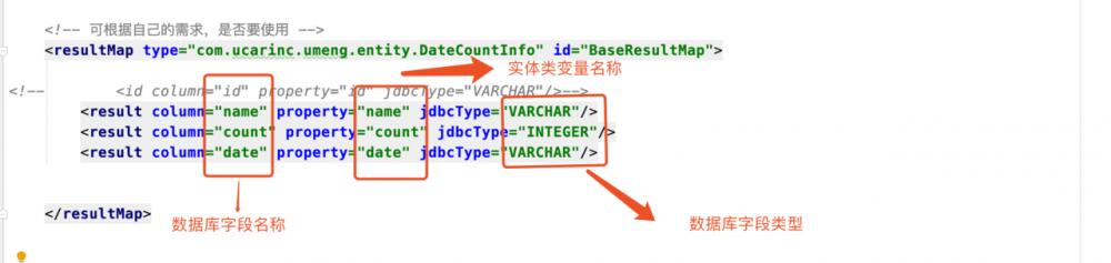 Java搭建简易服务器(二)