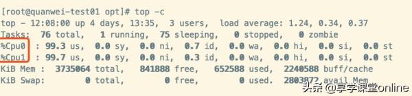 一文教你如何利用阿里开源工具,排查线上CPU居高问题