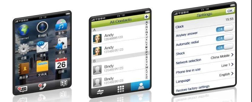 MiniGUI 5.0 正式发布,嵌入式 GUI 系统