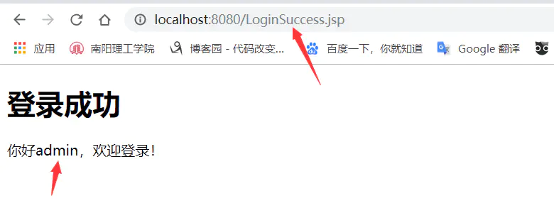 怎么破解注册码的软件