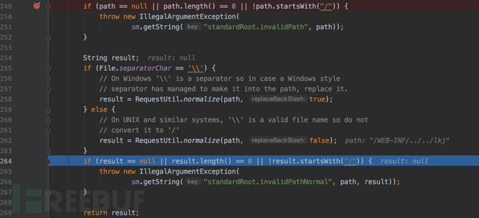 Apache Tomcat从文件包含到RCE漏洞原理深入分析