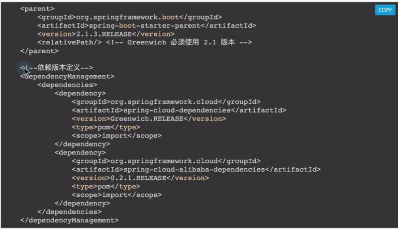 SpringCloudAlibaba-1-nacos服务注册与发现