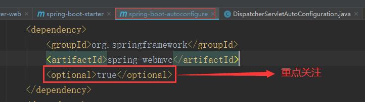 SpringBoot内置的各种Starter是怎样构建的?--SpringBoot源码(六)