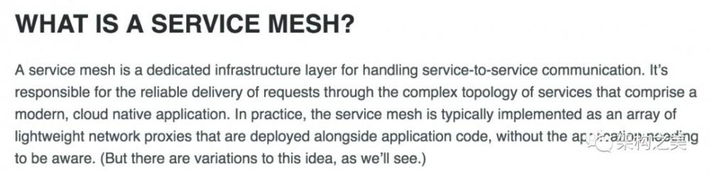 孙玄谈:微服务架构何去何从?