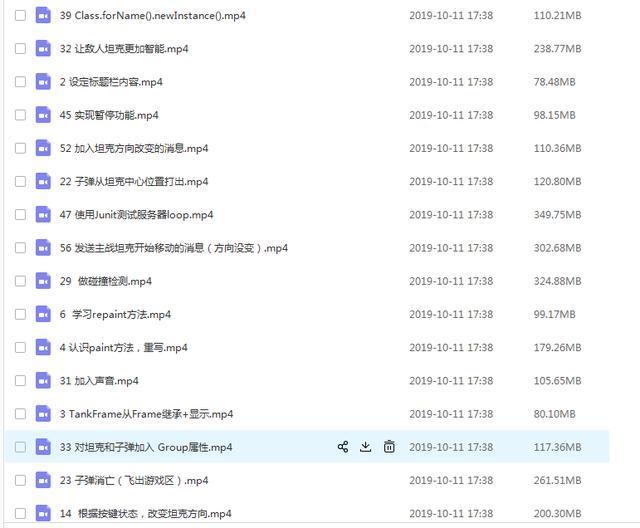 JDK14五部曲,359: Records代码实践不容错过