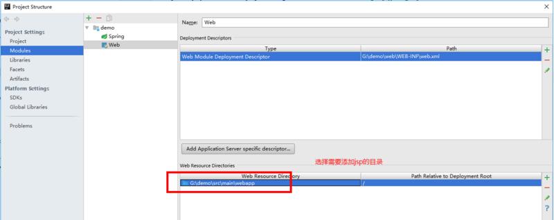 SpringBoot项目如何访问jsp页面