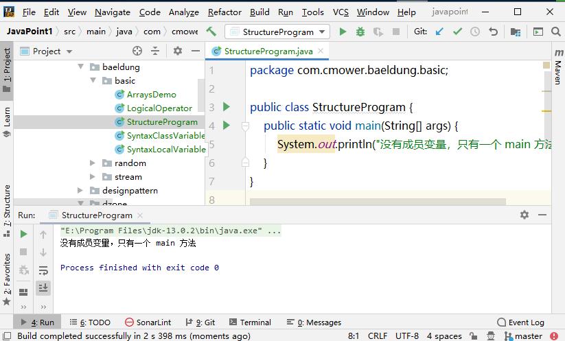 写给小白看的入门级 Java 基本语法
