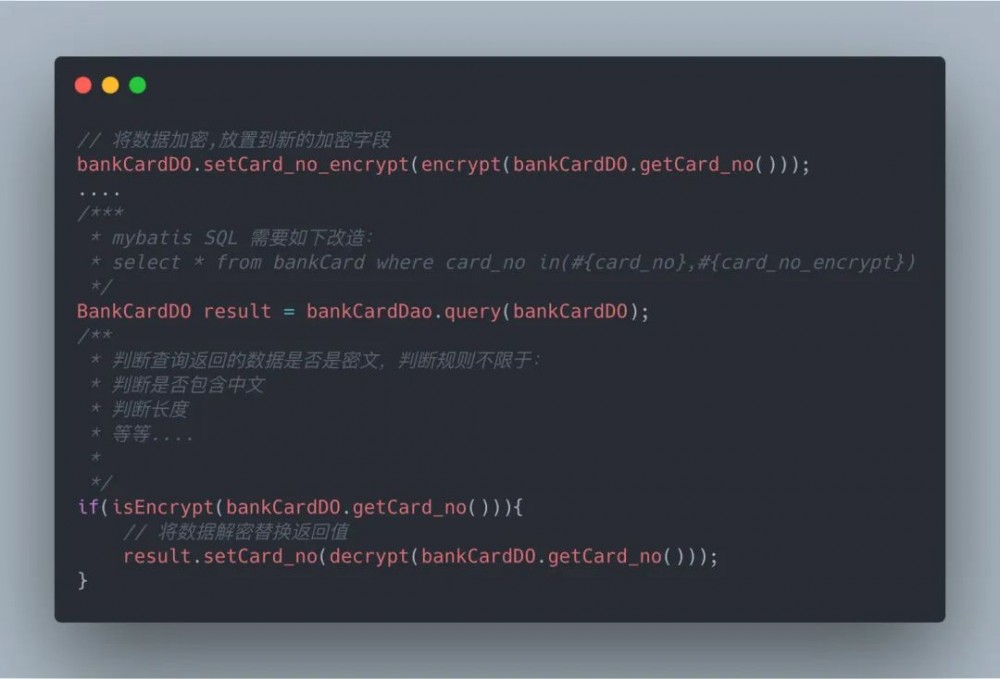 惊呆了!不改一行 Java 代码竟然就能轻松解决敏感信息加解密|原创