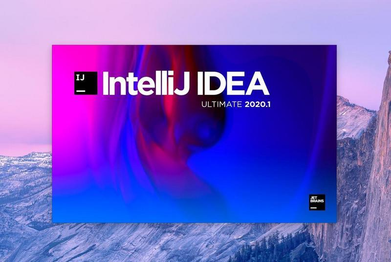 船新 IDEA 2020.1真香体验!Java开发首席生产力担当