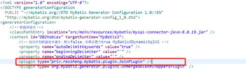 Mybatis Generator通用Join的实现