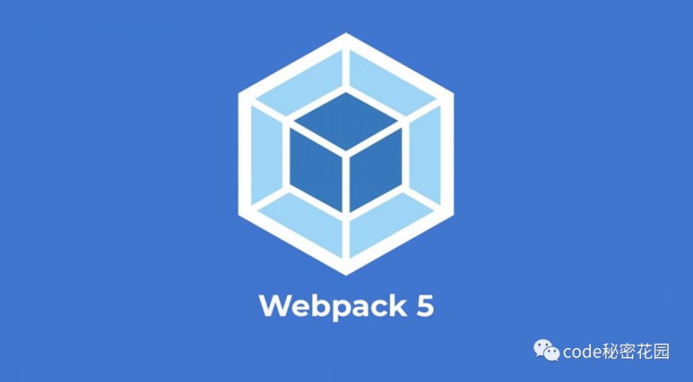 Webpack 5 Module Federation: JavaScript 架构的变革者