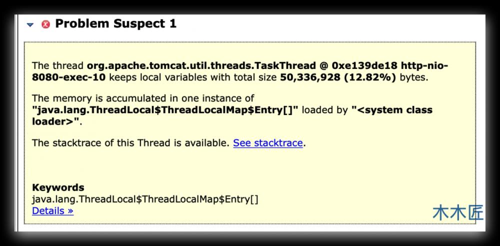 手把手教你定位常见Java性能问题
