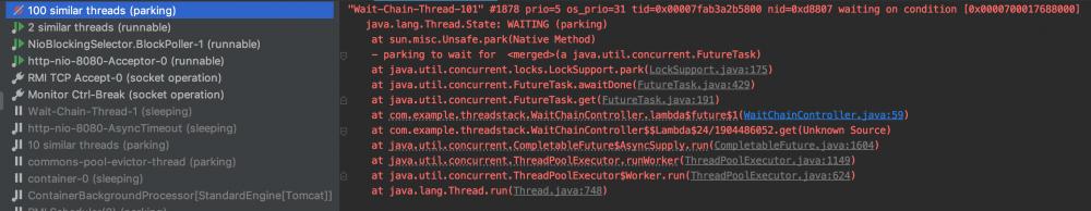 基于 Java 线程栈的问题排查