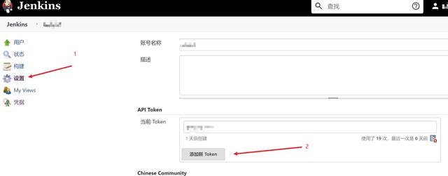 【Jenkins】使用 Jenkins REST API 配合清华大学镜像站更新 Jenkins 插件