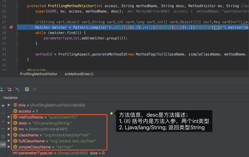 ASM字节码编程   JavaAgent+ASM字节码插桩采集方法名称以及入参和出参结果并记录方法耗时
