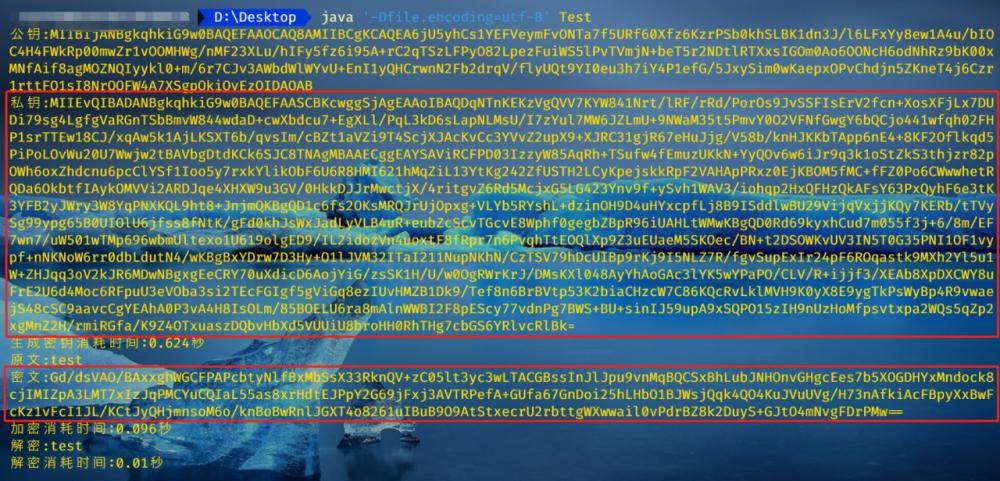 如果你的application.properties中还存在明文密码----加密Spring Boot中的application.properties