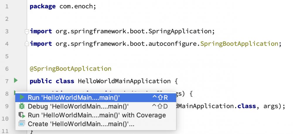 SpringBoot安装与配置