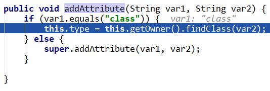 Java XMLDecoder反序列化分析