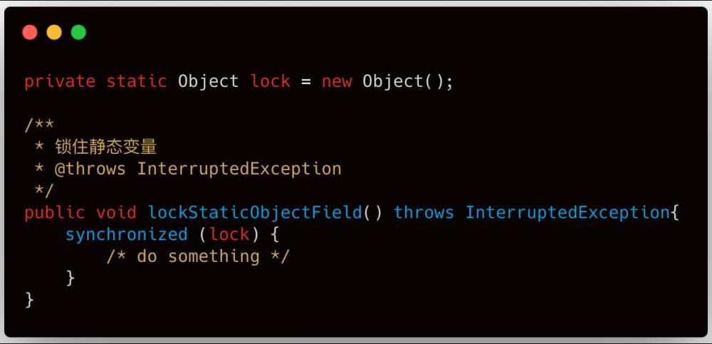 《包你懂系列》类锁和对象锁到底有什么区别,面试重点题型