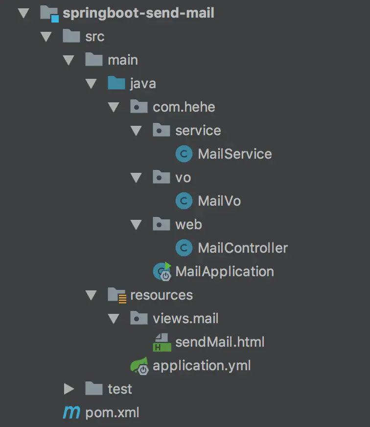 10 分钟实现 Java 发送邮件功能