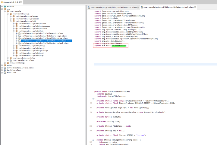 记录:因为JDK编译版本问题,遇到的Base64的坑
