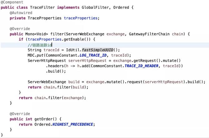 微服务分布式架构中,如何实现日志链路跟踪?