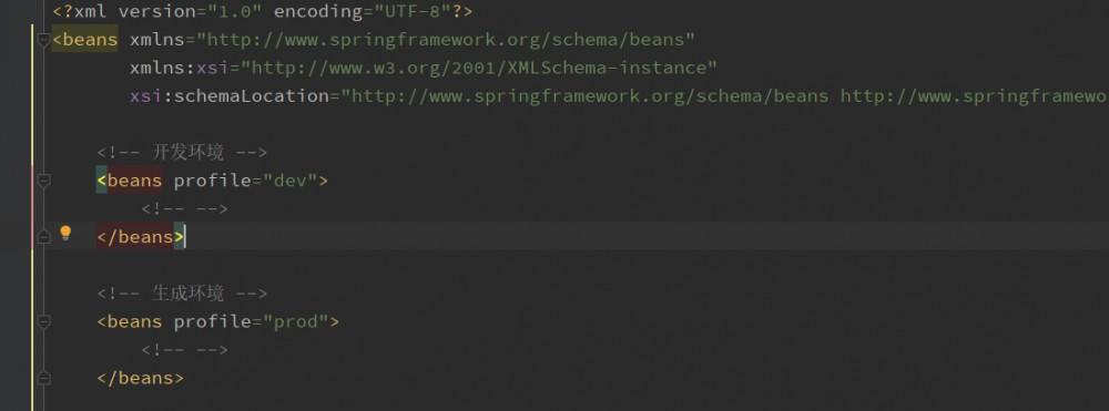 Spring XML Bean 定义的加载和注册