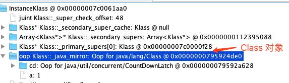 HSDB 告诉我们 Java 对象的内存地址