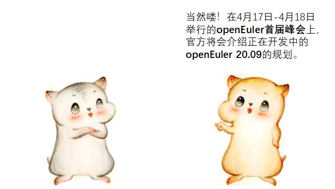 漫画:什么是openEuler社区?