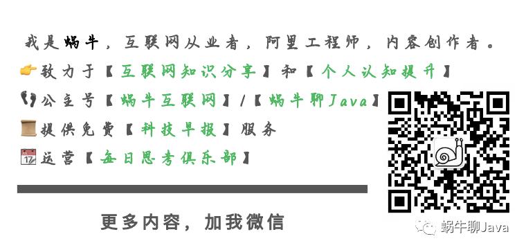 【Java 实现经典算法】四:调整数组顺序使奇数位于偶数前面