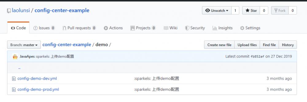 SpringCloud 配置中心