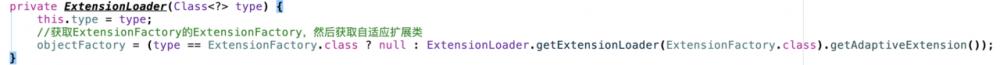 面试官:能从源码聊聊dubbo的内核吗