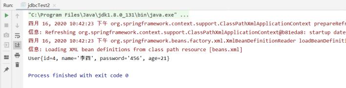 数据库|Spring整合JDBC