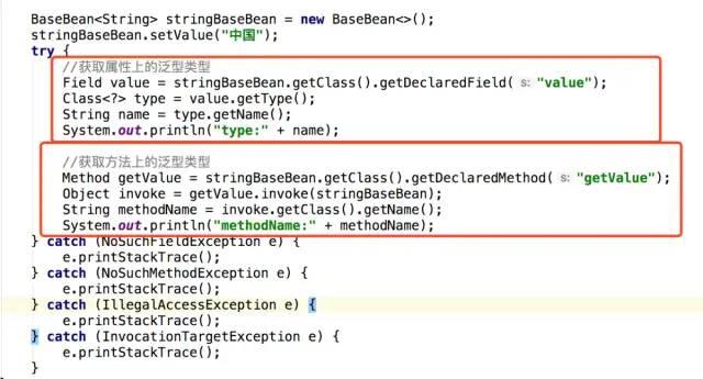 面试:Java 泛型背后的原理是什么?