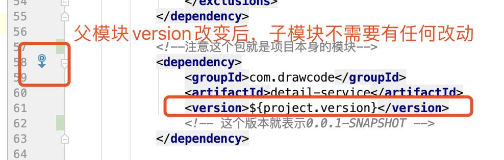 大厂Java项目如何进行Maven多模块管理