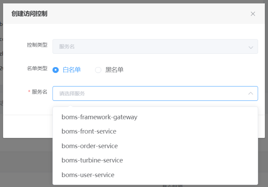 快速实现现存系统微服务改造 博云微服务治理产品新升级