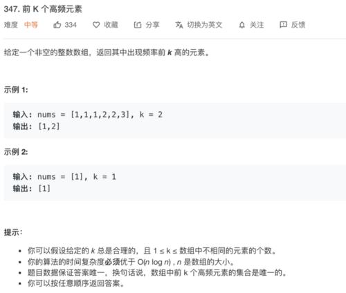 用这样的方法,我解决了leetcode的大部分的这种题型!