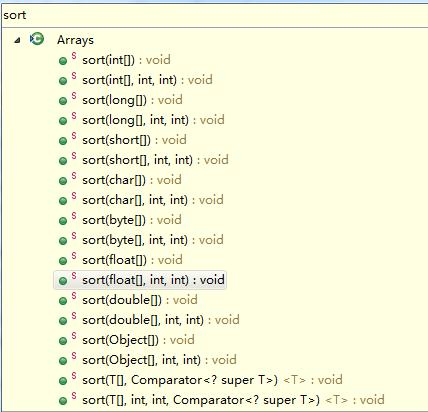 JDK1.8源码(四)——java.util.Arrays 类