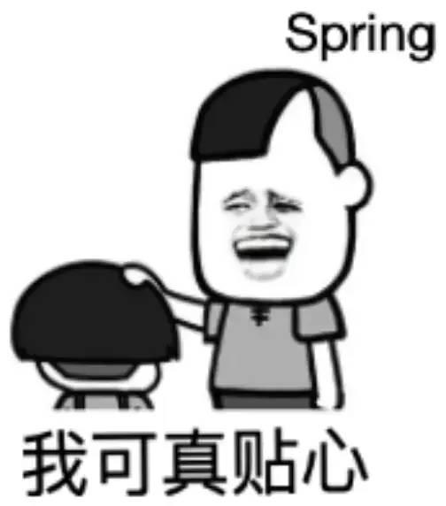 图解Spring循环依赖,写得太好了!